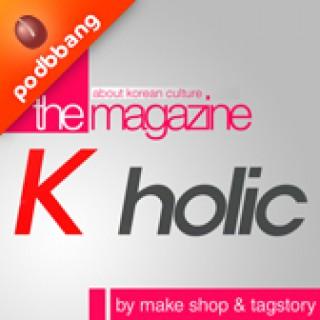 Kholic Video