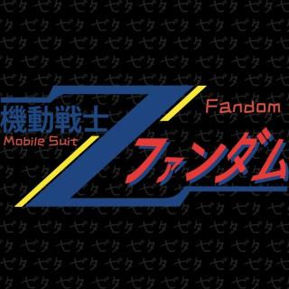 Mobile Suit Fandom