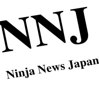 Ninja News Japan