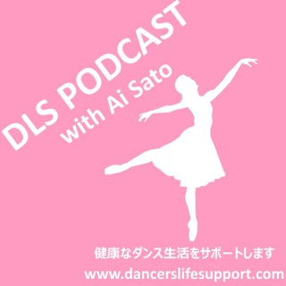 DLS podcast with Ai Sato