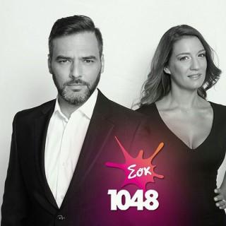 SokFM Morning Show