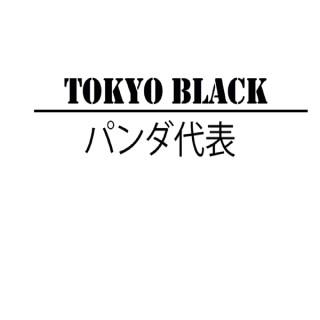 The Tokyo Black Podcast