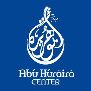 Abu Huraira Center