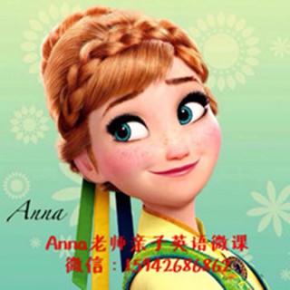 Anna???????