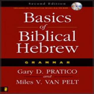 Beginning Hebrew: Ruth - Class Sessions