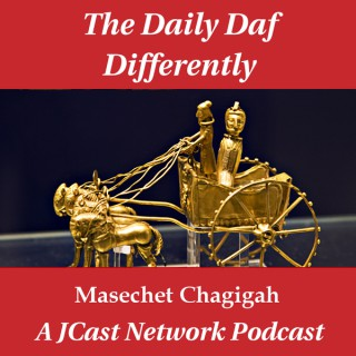 Daily Daf Differently: Masechet Chagigah