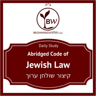 Daily Study of Jewish Law