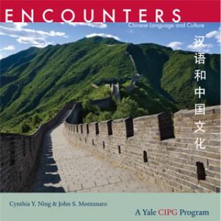 Encounters Audio Program 1: Introductory Unit, Unit 1, and Unit 2