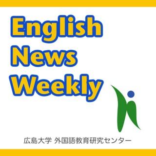 English News Weekly