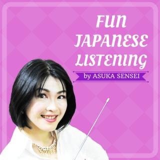 FUN Japanese Listening » podcasts