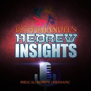 Hebrew Insights - Biblical.Hebrew.Messianic.