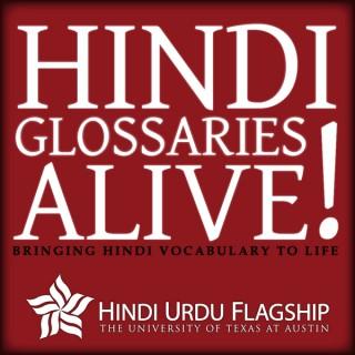 Hindi: Glossaries Alive!
