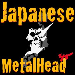 Japanese Metal Head Show - Jpn & Eng Bilingual Show / Beer / Music / Guitar Talk / ??? / ??? / ???