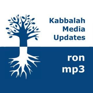 Kabbalah Media   mp3 #kab_ron