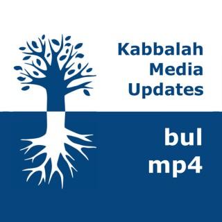 Kabbalah Media   mp4 #kab_bul