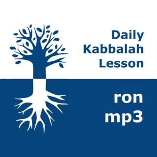 Kabbalah: Daily Lessons   mp3 #kab_ron