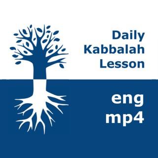 Kabbalah: Daily Lessons | mp4 #kab_eng