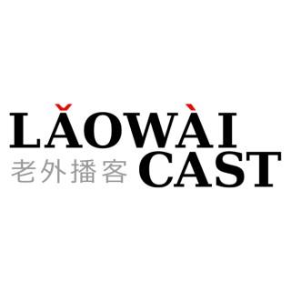 Laowaicast - ??????? ??? ?????