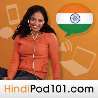 Learn Hindi | HindiPod101.com