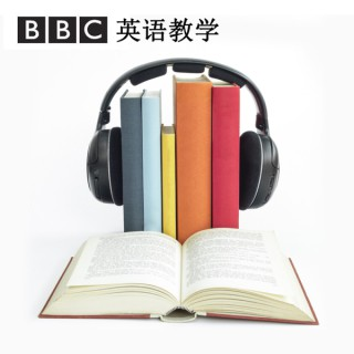Learning English for China