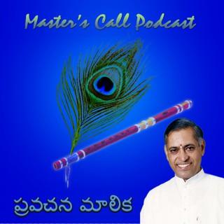Master's Call - ?????? ?????