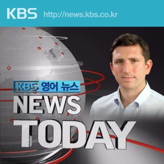 News Today