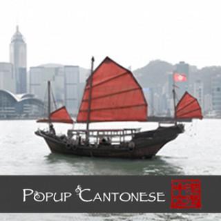 Popup Cantonese