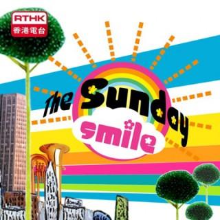 RTHK?Sunday Smile