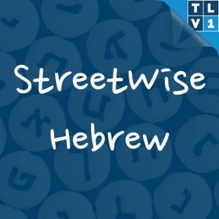 Streetwise Hebrew