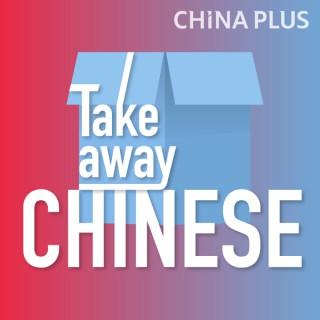 Takeaway Chinese