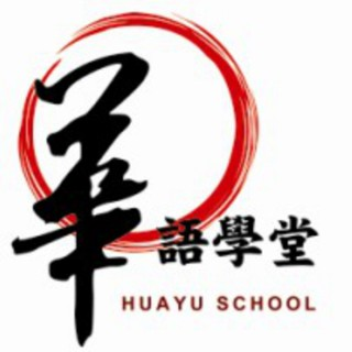 TKB Huayu's Podcast?Learning Chinese with Situational Animations.