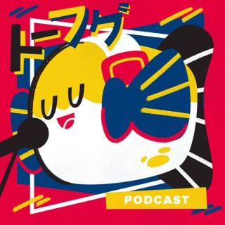 The Tofugu Podcast: Japan and Japanese Language