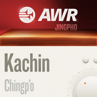 AWR - Jingpho / Kachin / Chingp'o