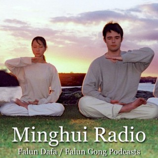Falun Dafa News and Cultivation