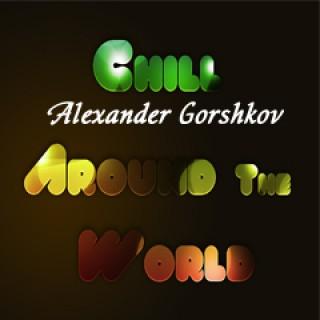 Alexander Gorshkov
