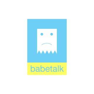 Babetalk