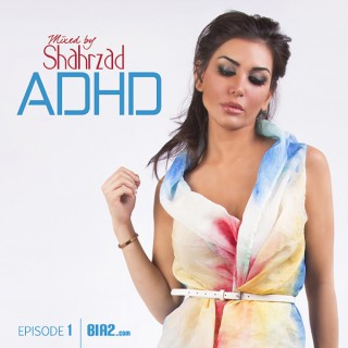 Bia2.com: ADHD Podcast by Shahrzad
