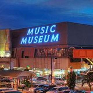 Danny Lane's Music Museum