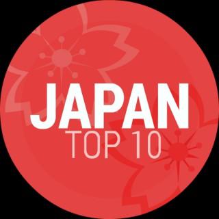 Japan Top 10 (??????10) JPOP HITS!