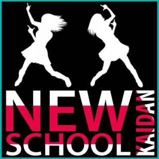 Podcasts – New School Kaidan