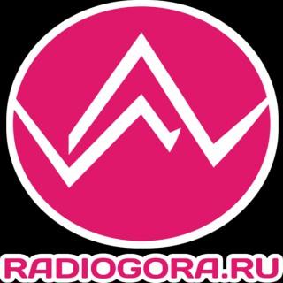 Radiogora Podcast