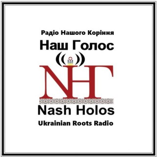 Ukrainian Roots Radio