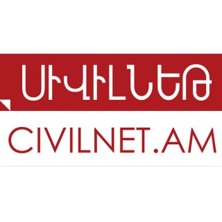 Armenia Unlocked