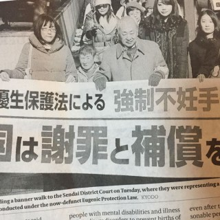 Disability News Japan
