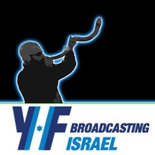Israel Radio Podcast with Yishai Fleisher
