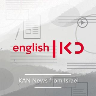 Kan English