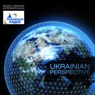 RUI - Ukrainian Perspective