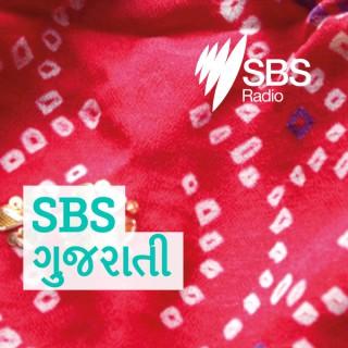 SBS Gujarati - SBS ???????