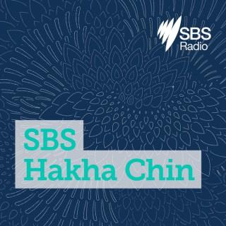 SBS Hakha Chin - SBS Hakha Chin