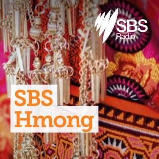 SBS Hmong - SBS Hmong